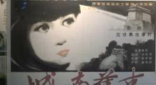 漫步上海电影博物馆 感受上海与电影的不解之缘
