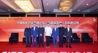 第24届上海国际电影节开幕 头部影企谈主旋律创作