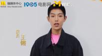 王锵推荐《大转折:鏖战鲁西南》:还原重要战役真实状况
