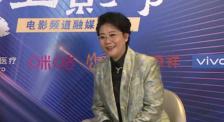 导演李少红谈《世间有她》:第一时间想到的就是周迅