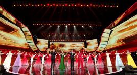 """""""欢聚吧第一百个春天""""中国文联原创歌曲演唱会6月14日19:40播出"""