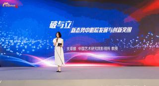 上海国际电影论坛举行 嘉宾:LED 5G将成发展方向