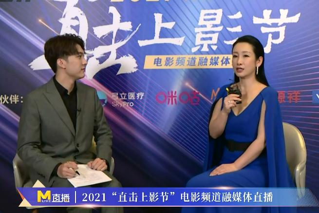 直击上影节丨秦海璐曝新片计划 李少红谈影视力量