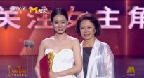 张小斐凭借《你好,李焕英》获得最受传媒关注女主角荣誉