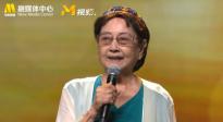 上影节金爵奖 王晓棠、谢芳等老艺术家讲述与电影的情缘