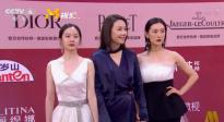 上海电影节闭幕式  《柳浪闻莺》剧组主创亮相红毯