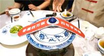 """李鸿章最爱的家乡菜?专家带您品尝""""直隶官府菜"""""""
