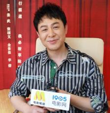 品道·张颂文 | 坚持了20年才成名 他让同行看见希望