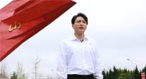 电影《失孤》父子原型认亲成功 《我们的旗帜》播出第三集