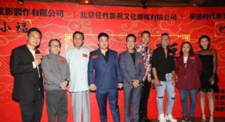 《七小福》明年3月將開機 洪金寶執導梁家輝主演