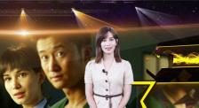 卢靖姗:搭档吴京出演电影处女作 二度合作《战狼2》爆火
