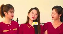 粤港澳大湾区购物节开幕 电影频道主播团为大湾区打call带货