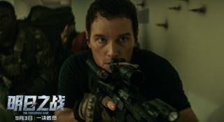 《明日之戰》發佈新劇照 「星爵」到未來激戰怪獸