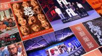 第十一届北京国际电影节北京策划·主题论坛日程安排