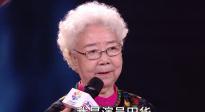 北影节开幕式老艺术家动情分享电影经典 巩俐感动落泪