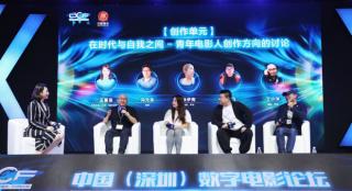 中国[深圳]数字电影论坛举办 嘉宾寄语科幻电影