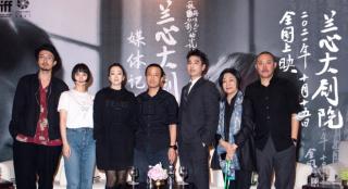 《蘭心大劇院》首映禮舉行 鞏俐趙又廷重回拍攝地