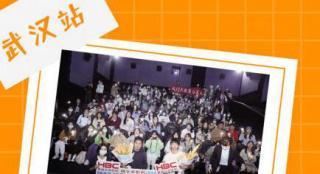 《五个扑水的少年》路演 主演李孝谦与观众交流