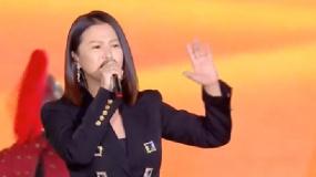 成龙国际动作电影周闭幕式 谭维维演唱《缘分一道桥》