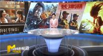 """""""50亿+""""影片再添《长津湖》 纪录电影《演员》杭州路演"""