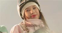 全力以赴 释放青年热爱 《冰雪之约》幕后纪录片上线
