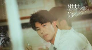 许光汉新片合作《缉魂》导演程伟豪 详情暂未公布