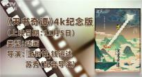 十一月新片精彩速递好戏连台 专访纪录电影《演员》主演张亮