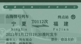 """廣電總局指導、正午陽光操刀,《山海情》""""五星""""開播"""
