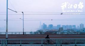 《武汉日夜》:疫情舞台,人性底片 名家