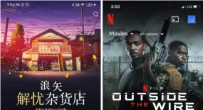 """重庆广电+人人视频,能否再造一个""""芒果""""?"""