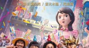 从《唐人街探案3》首日10.5亿票房看中国电影巨大潜力