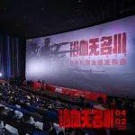 《浴血无名川》首映礼举行,无名英雄感动全场