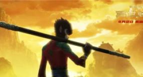 《西游记之再世妖王》导演王云飞:用五年,造一个热血孙悟空 | 专访