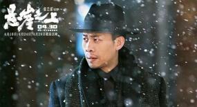 《悬崖之上》票房不敌《你的婚礼》,张艺谋仍是中国年轻导演楷模