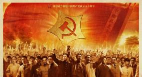 """大银幕上的""""中国精神"""": 新主流大片强势引领与多样化题材类型创新"""