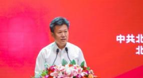"""第五届中国""""网络文学+""""大会新闻发布会在京举办"""