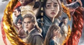 黄晓明新片定档,《误杀2》杀青 | 影八卦